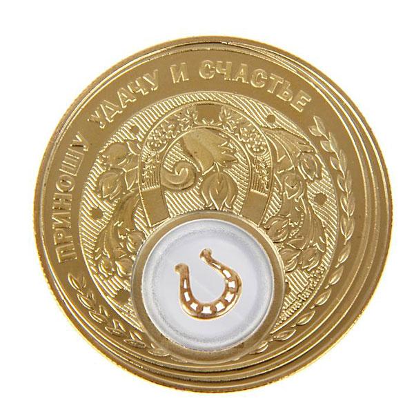 """Сувенирная монета """"Счастливая"""""""