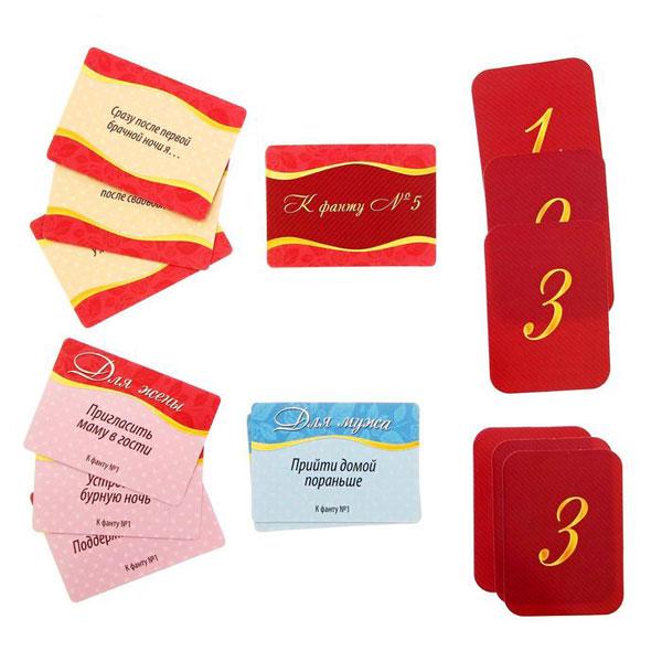 Игровой набор для годовщины свадьбы