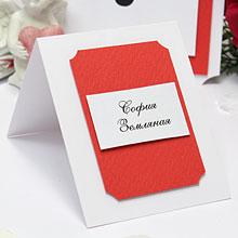 """Рассадочные карточки для гостей на свадьбу  """"Алый"""""""