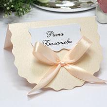 """Рассадочные карточки для гостей на свадьбу  """"Gentle dream"""""""