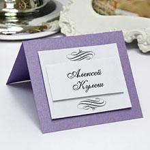 """Рассадочные карточки для гостей на свадьбу  """"Lucky Day"""""""