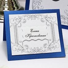 """Рассадочные карточки для гостей на свадьбу  """"Winter tale"""""""
