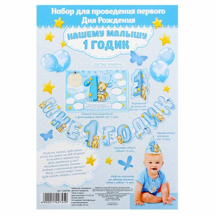 день рождения сыну 1 годик сценарий хризантемой сложный, требующий