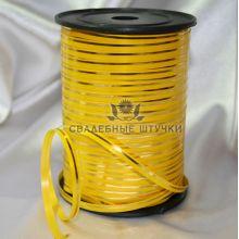 желтый/золотой