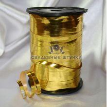 Оформительская лента (цена за метр) (золотой)