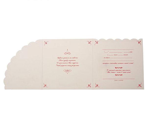 """Свадебное приглашение """"Эффект бабочки"""", 14×14 см"""