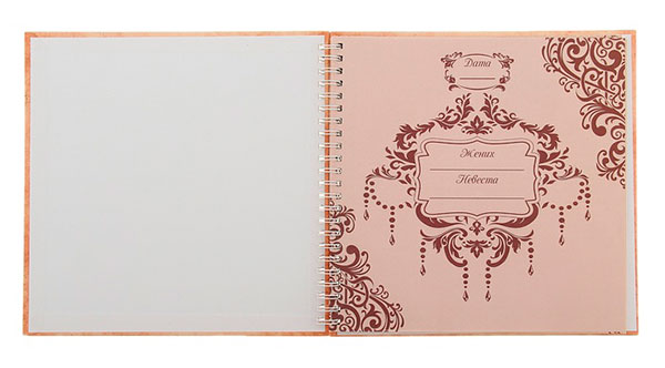 "Книга пожеланий на свадьбу ""Ретро"""