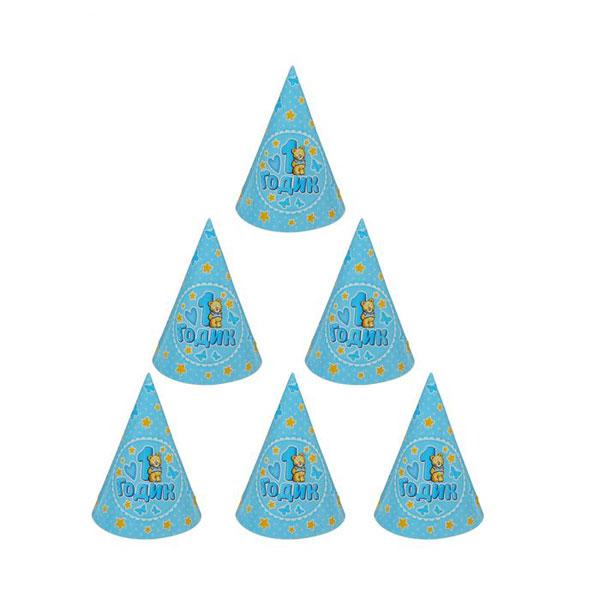 """Набор бумажных колпаков """"1 годик"""" (6 шт, голубой)"""