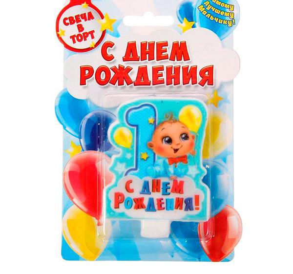 """Свеча для торта """"С днем рождения"""" (для мальчика)"""