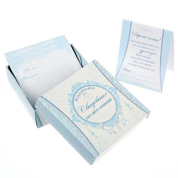 Коробка с карточками пожеланий