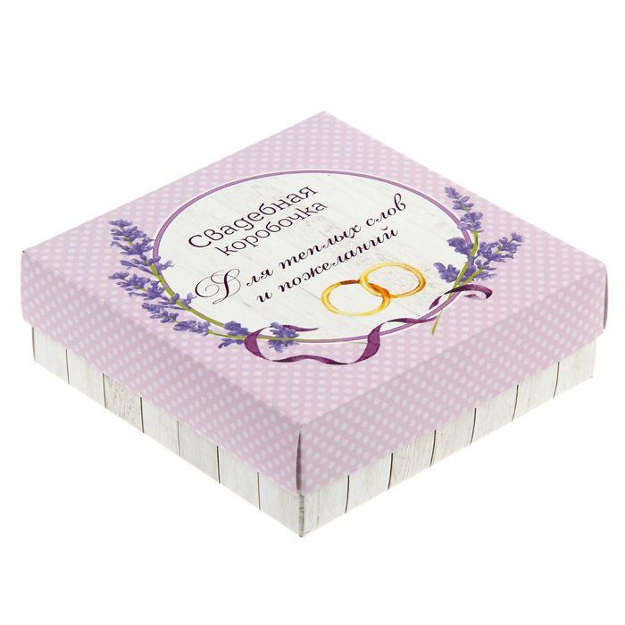 """Коробка с карточками пожеланий """"Лаванда"""""""