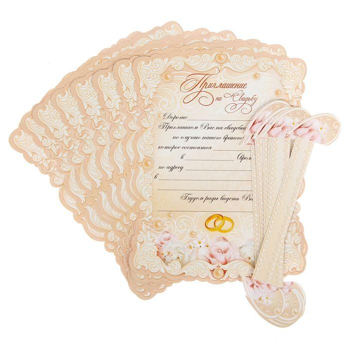 """Свадебное приглашение """"Легкость"""", персик"""