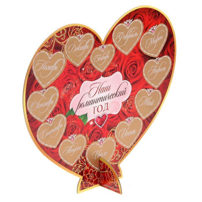 Сувенирное сердце со скретч-слоем «Романтический год»