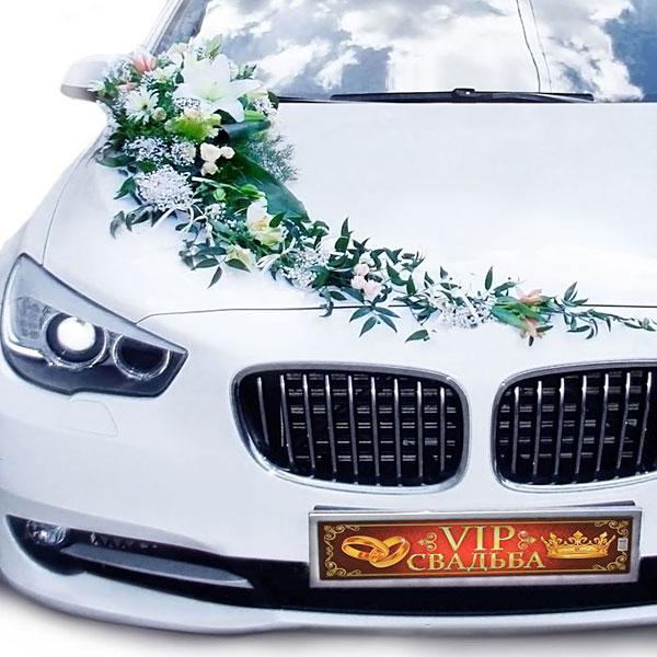 """Наклейка на машину """"Vip Свадьба"""""""