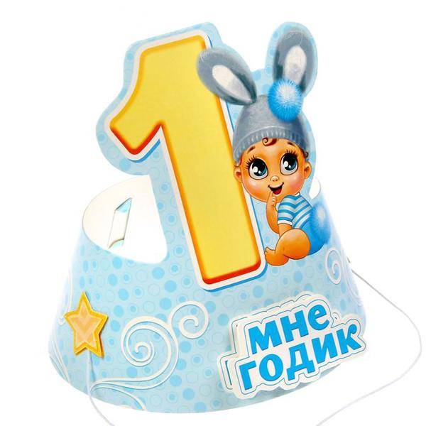 Поздравление с днем рождения сына 1 год картинка, днем рождения подруга