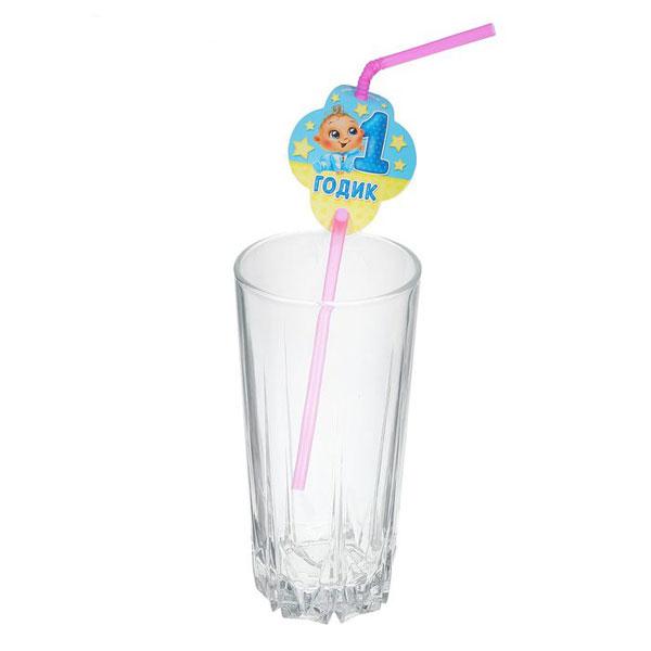 """Трубочка для напитков """"1 годик мальчику"""" (6 шт)"""