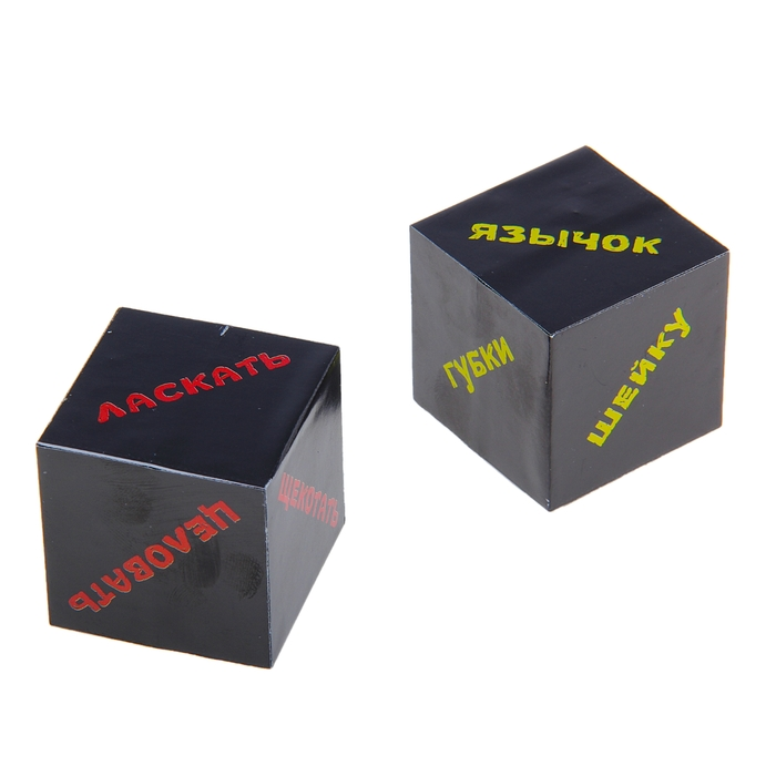 "Сувенирный кубик ""Части тела"", 2 шт"