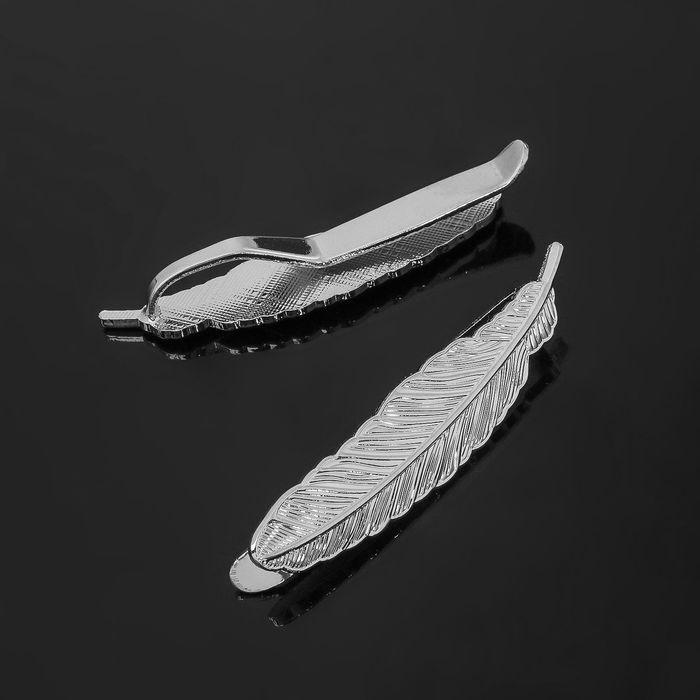 """Свадебный зажим для галстука """"Перо"""", цвет серебряный"""