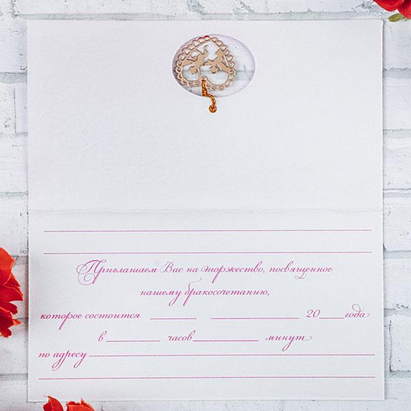 """Свадебное приглашение """"Пара ангелков"""""""