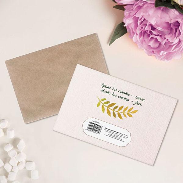 """Приглашение на свадьбу """"Цветы"""""""