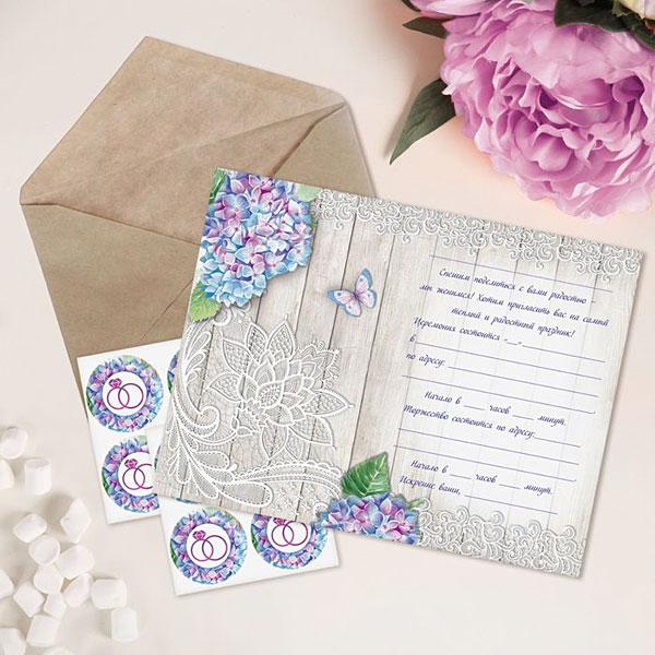 """Приглашение на свадьбу """"Свадьба в Провансе"""""""