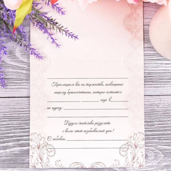 """Приглашение на свадьбу с шейкером """"Сердце"""""""