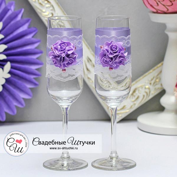 Свадебные бокалы Изысканные розы (2 шт) (сиреневый)