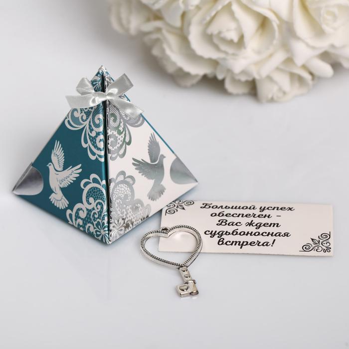 "Сувенир для гостей ""Пирамидка пожеланий"", 10 шт"