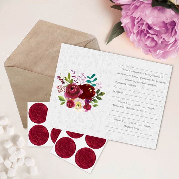 """Свадебное приглашение на свадьбу """"Акварельные цветы"""""""