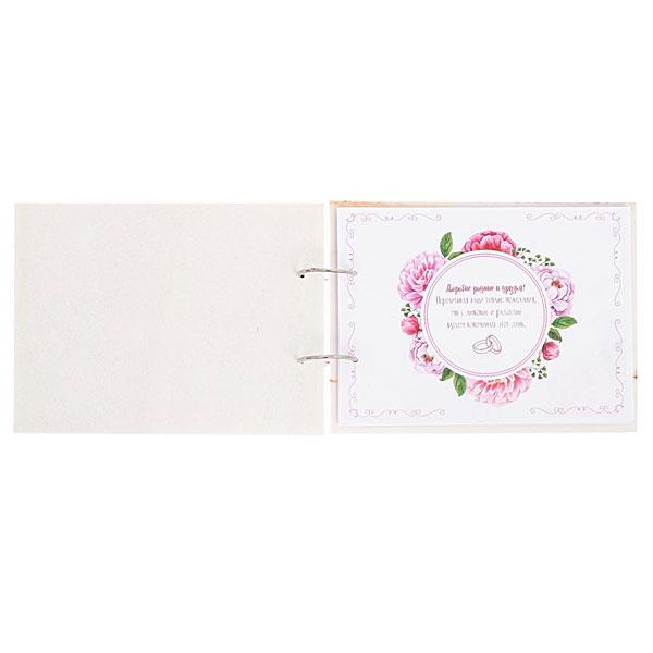 """Свадебная книга пожеланий с деревянной обложкой """"Роскошь"""""""