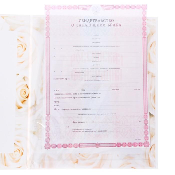"""Папка """"Белоснежные розы"""" для свидетельства 18х25 см."""