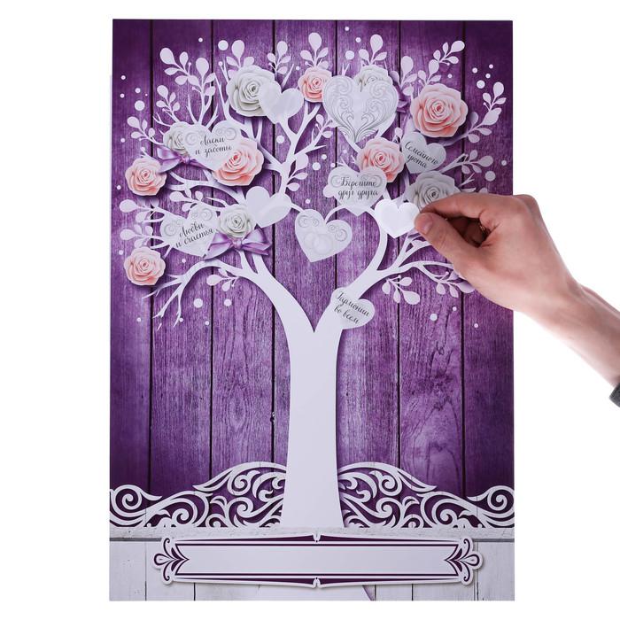 """Плакат пожеланий """"Свадебное дерево"""", с наклейками"""