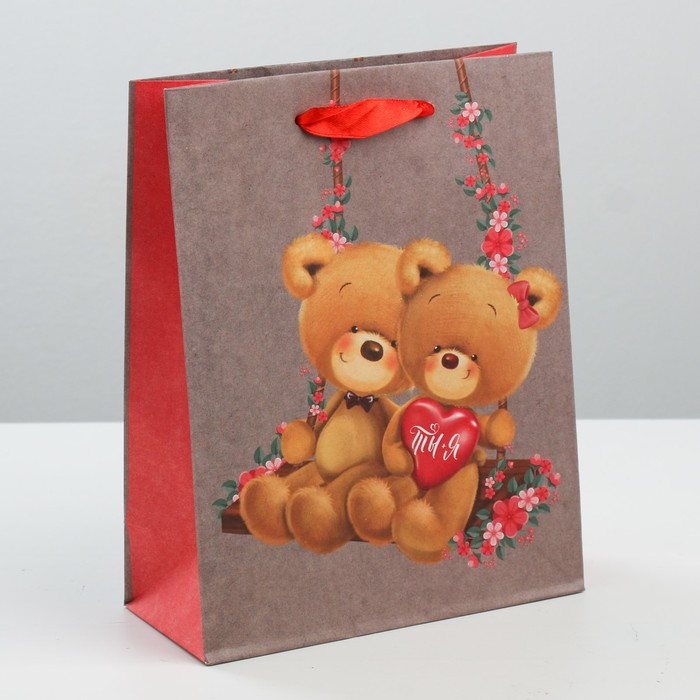 """Подарочный пакет """"Качели счастья"""", 18 × 23 × 8 см"""
