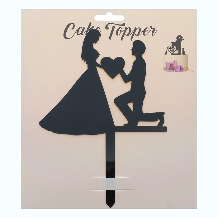 """Топпер в торт """"Признание в любви"""""""