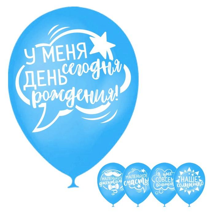 """Набор воздушных шаров """"Джентльмен"""", 5 шт, 30 см"""