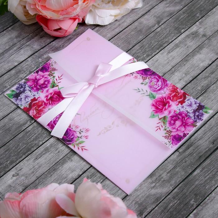 """Свадебное приглашение """"Цветы любви"""""""