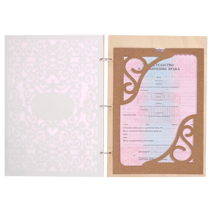 """Папка о браке """"Вензеля"""", дерево для свидетельства 18х25 см."""