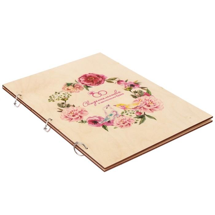 """Папка """"Цветочное настроение"""", дерево для свидетельства (старый формат)"""
