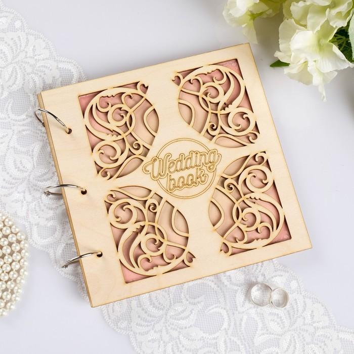 """Свадебная книга """"Wedding"""", дерево"""