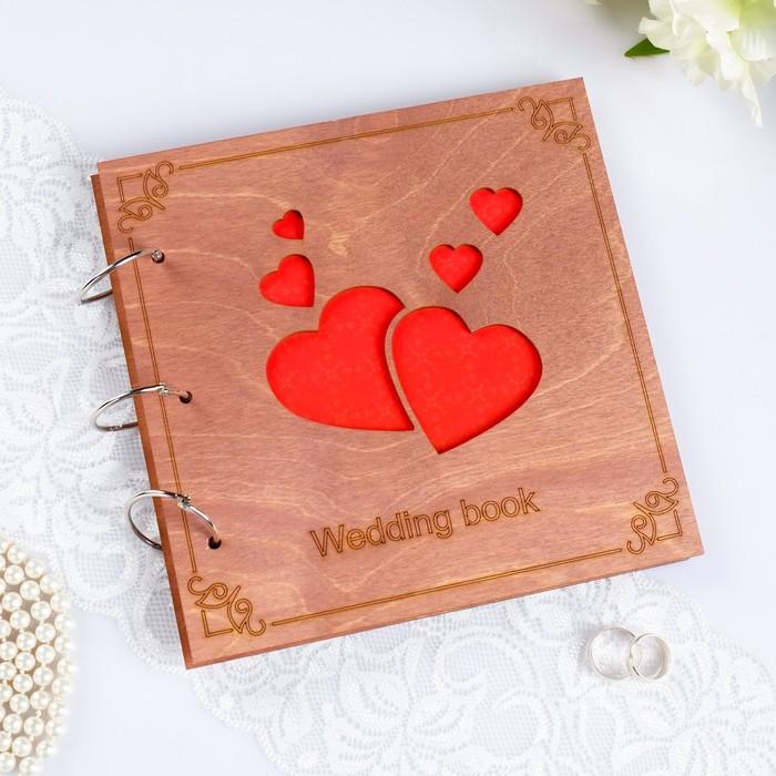 """Свадебная книга пожеланий """"Wedding book"""""""