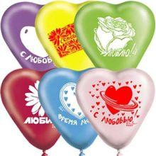 """Набор шаров """"C любовью цветные"""" (25 см, 10 шт)"""