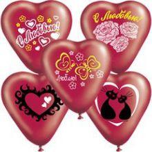 """Набор шаров """"C любовью - красные шарики"""" (25 см, 10 шт)"""