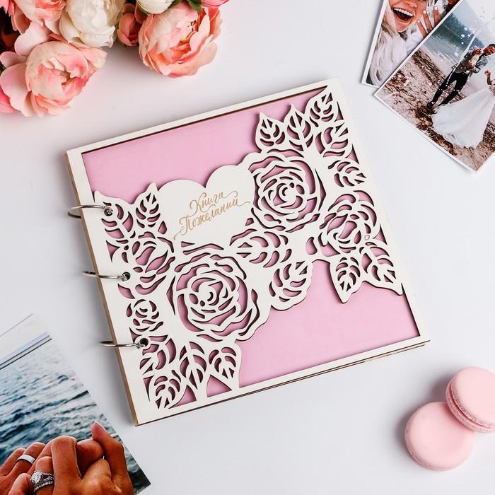 """Книга пожеланий на свадьбу """"Розы"""", деревянная основа"""