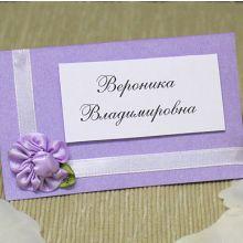 """Рассадочные карточки ручной работы для гостей """"Love Story"""" (сир."""