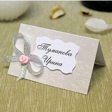 """Рассадочные карточки для гостей ручной работы """"Бант и розочка"""""""