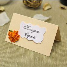 """Рассадочные карточки для гостей ручной работы """"Бантик"""" (персиков"""