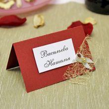 """Рассадочные карточки  для гостей на свадьбу ручной работы """"Банти"""
