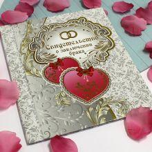 """Папка для свидетельства """"Классика"""" (розовые сердца)"""