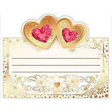 """Рассадочные  карточки для гостей на свадьбу  """"Сердца в вензелях"""""""