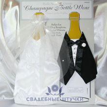"""Украшение для бутылок шампанского """"Жених и невеста"""""""